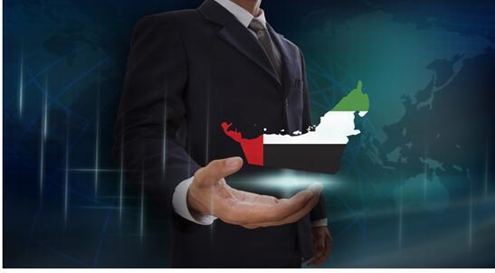 如何在阿联酋展开进出口贸易