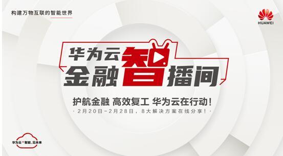 http://www.reviewcode.cn/wulianwang/118296.html