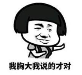 苏宁悟空榜快讯:罩杯江苏第一,浙江人情趣用品爱买电动飞机杯