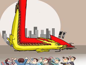 L型经济下中国股市怎么走,看看海外镜鉴